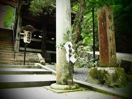 yukijinjya_4.jpg